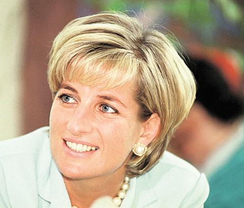 Princess Diana's last official letter to be auctioned